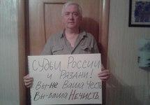 Юрий Богомолов. Фото с личной ВК-страницы