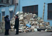 Выброшенные папки из архива КГБ. Фото Юрия Тимофеева/Грани.Ру