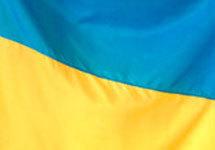 Флаг Украины. Фото с сайта www.sumbur.n-t.org