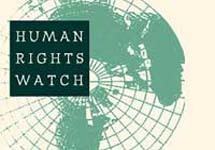 Логотип Human Rights Watch.