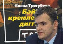 Николай Сенкевич. Коллаж Граней.Ру