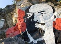 Портрет Ленина в Пятигорске. Фото vidoiskatel.ru