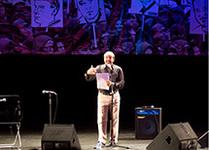 Концерт в поддержку политзаключенных. Фото Ю.Тимофеева/Грани.Ру