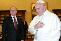 Владимир Путин и папа Франциск. Фото пресс-службы Кремля