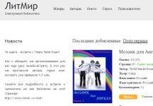 Скриншот сайта Litmir