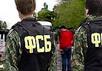 Сотрудники ФСБ. Фото с сайта ural.ru