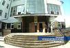 Здание МВД Чечни в Грозном. Кадр телеканала Россия