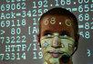 Хакер. Изображение с сайта Deutsche Welle