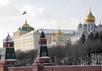 Кремль. Фото Граней.Ру