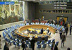 Зал заседаний Совета Безопасности ООН. Кадр EuroNews