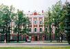 Здание СПбГУ. Фото с сайта www.astronomer.ru