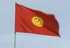 Флаг Киргизии. Фото с сайта www.stan.kg