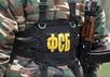 Сотрудник ФСБ. Фото с сайта www.ru.tsn.ua
