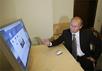 Владимир Путин за компьютером. Фото: premier.gov.ru