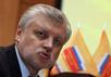Сергей Миронов. Фото с сайта spravedlivo-online.ru