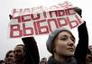 Митинг на Болотной площади 10.12.2011. Фото Е.Михеевой/Грани.Ру