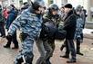 Разгон митинга в Нижнем Новгороде 10 марта. Фото Станислава Казнова