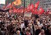 Шествие по Якиманке. Фото Данилы Линдэле