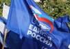 """флаг """"Единой России"""". Фото с сайта партии"""