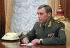 Валерий Герасимов. Фото пресс-службы президента