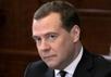 Дмитрий Медведев. Фото пресс-службы правительства