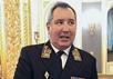 Дмитрий Рогозин. Фото: gov.ru