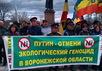 Митинг в защиту Хопра. Москва, 21.04.2013. Фото: Дмитрий Зыков/Грани.Ру