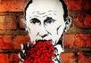 """Фрагмент картины творческого объединения Zelenushechki """"Путин ест мозг"""""""