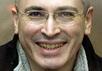 Михаил Ходорковский. Фото Юрия Тимофеева.
