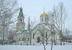 Собор Воскресения Христова в Южно-Сахалинске. Фото Ujno-Sahalinsk.Sxnarod.Com