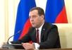 Дмитрий Медведев в Симферополе. Кадр видеотрансляции