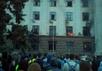Пожар в Доме профсоюзов. Фото: Виталий Уманец/Facebook