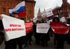 Празднование аншлюса Крыма на Красной площади. Фото: Грани.Ру