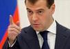 "Дмитрий Медведев. Кадр ""Питер.ТВ"""