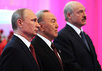 Нурсултан Назарбаев, Александр Лукашенко и Владимир Путин. Фото: kremlin.ru