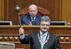 Петр Порошенко с булавой. Фото с сайта президента Украины