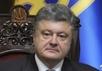 Петр Порошенко. Фото с сайта президента Украины
