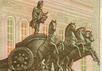 Статуя Аполлона на сторублевой купюре