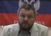 Андрей Пургин. Кадр НТВ