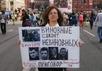 Пикет в поддержку болотных узников. Фото Юрия Тимофеева/Грани.Ру