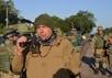 """Бойцы батальона """"Донбасс"""". Фото: vv.gov.ua"""