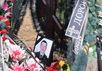 Венки на могиле Леонида Кичаткина в Выбутах под Псковом. Фото: gubernia.pskovregion.org