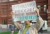 Пикет против войны с Украиной. Фото: Грани.Ру