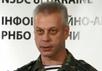 Андрей Лысенко. Фото: mediarnbo.org