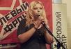 """Дарья Полюдова. Фото с личной страницы во """"Вконтакте"""""""