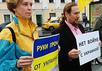 Пикет против войны. Фото: Грани.Ру