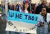"""""""Марш мира"""" в Москве. Фото: Грани.Ру"""