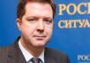 Максим Ксензов. Фото с сайта Роскомнадзора