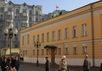 Московский окружной военный суд. Фото: advgazeta.ru