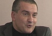 Сергей Аксенов. Кадр Первого канала